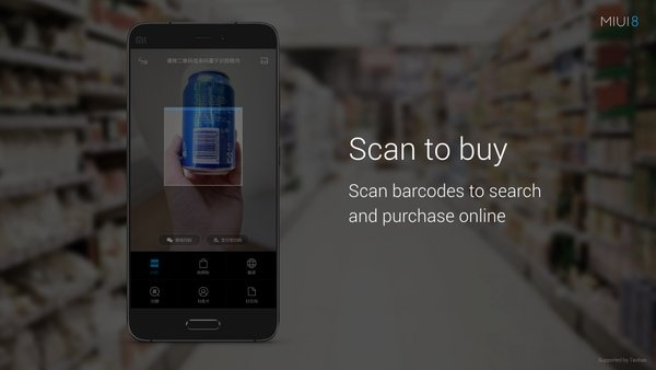Shopping QR code with MIUI 8