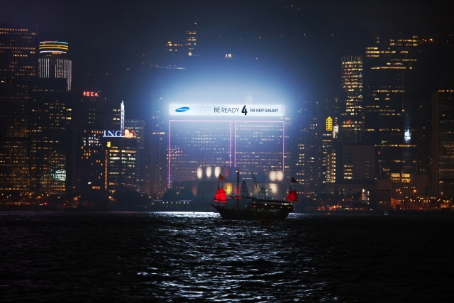 Advertising campaign for the Galaxy S4 in Hong Kong
